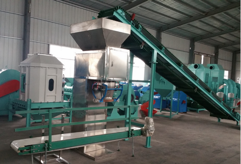 sawdust pellets packing machine